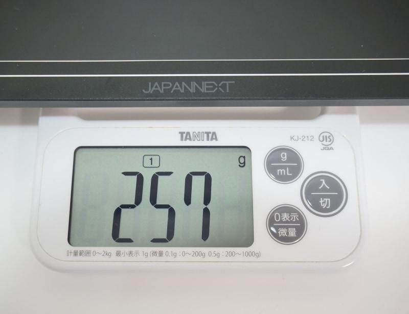 実際に計測してみると259gで、おおむねスペックの数値どおりと言ってよい