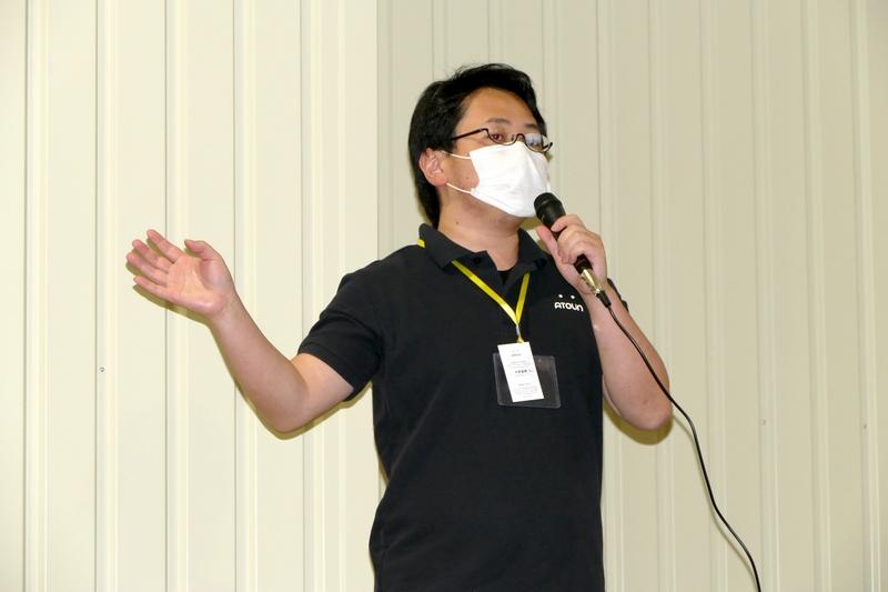 株式会社ATOUN技術開発部次長 中野基輝氏
