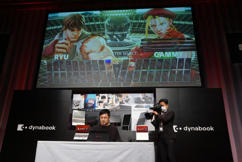 発表会では株式会社カプコンのストリートファイターV プロモーター 渡辺賢作氏が登壇し、実際に快適にプレイできることを示した