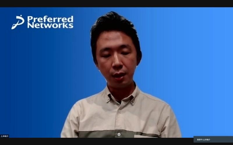 株式会社Preferred Networks執行役員・計算基盤担当VPの土井裕介氏