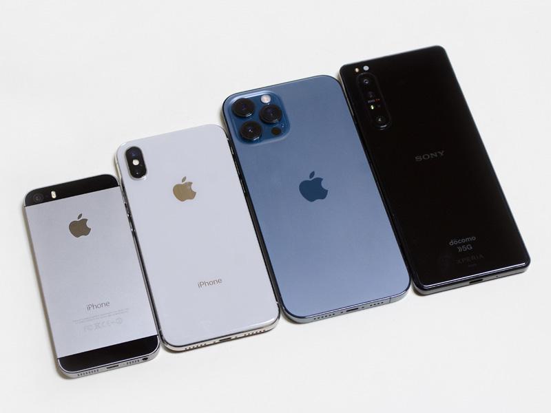 iPhone 5s、X、12 Pro Max、番外編でXperia 1 IIとの比較。12 Pro Maxは大きいと言われているが、じつはXperia 1 IIの方が少し長い