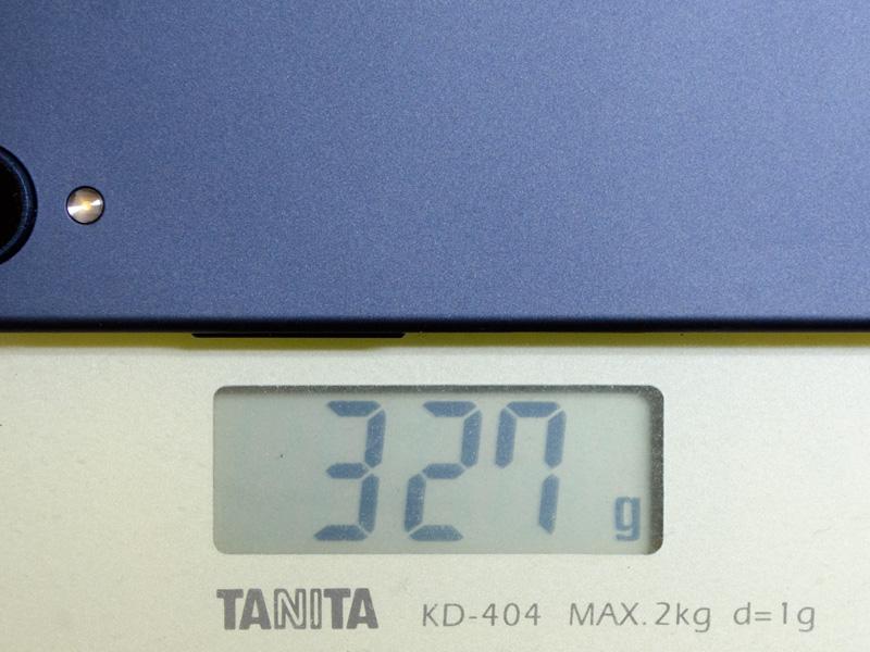 重量は実測で327g
