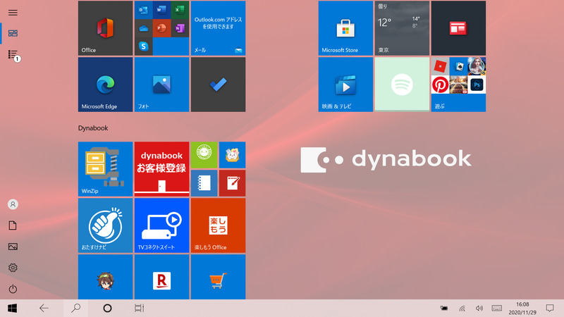 スタート画面(タブレットモード)は1画面。Dynabookグループがプリインストール