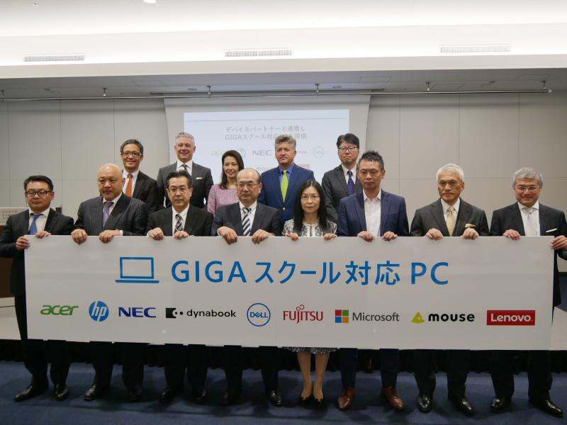 GIGAスクールはパソコンの需要を促進した
