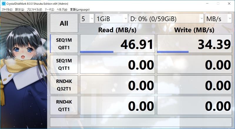 最大280MB/s、UHS-IIに対応したSanDisk Extreme PRO(SDSDXPB-064G)を使って計測したCrystalDiskMark 8.0.0(ひよひよ氏・作)のスコア。このスコアからするとUHS-I(SDR50)までの対応のようだ