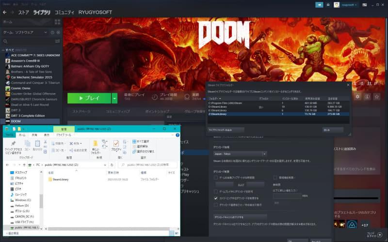 ネットワークドライブにドライブレターを割り当て、Steamライブラリをそちらにするという技