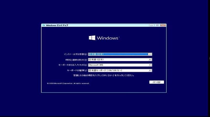 試しにWindows 10のインストールメディアをUSBポートに挿して、BIOSでそこから起動してみたところ、インストーラが起動した