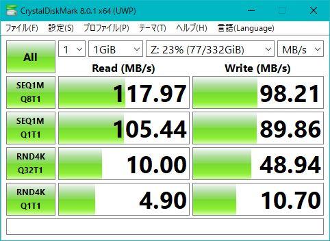LANポート1→Intel I219-V直結によるGbE接続時の結果