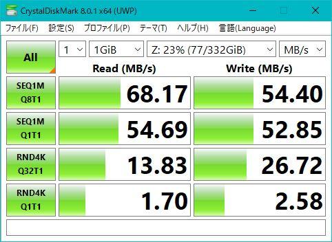 LANポート3→TP Link AX11000→Wi-Fi 6で筆者宅2階から1階のマシンに接続した結果