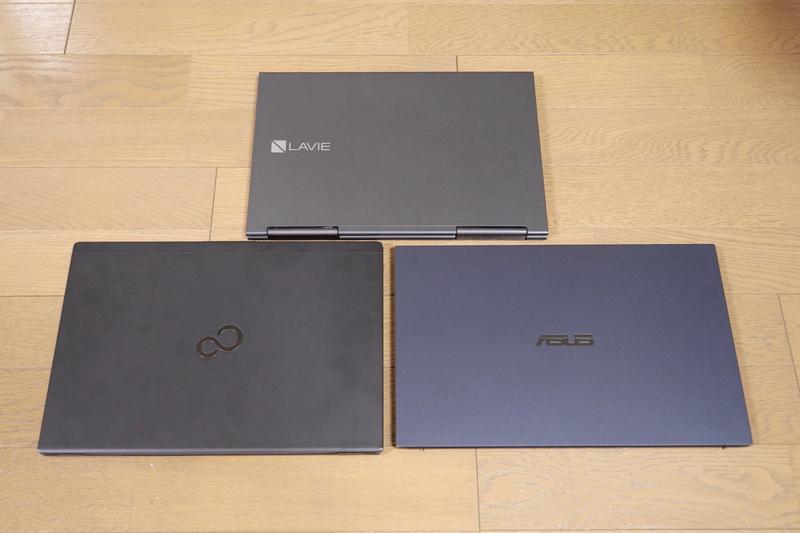筆者がこれまでに使ってきたモバイルノート。上がNEC PCの「LAVIE Hybrid Zero」、左下が富士通の「LIFEBOOK UH-X/C3」、右下がASUSの「ExpertBook B9」。どれも重量が900gを切る軽いものばかりだ