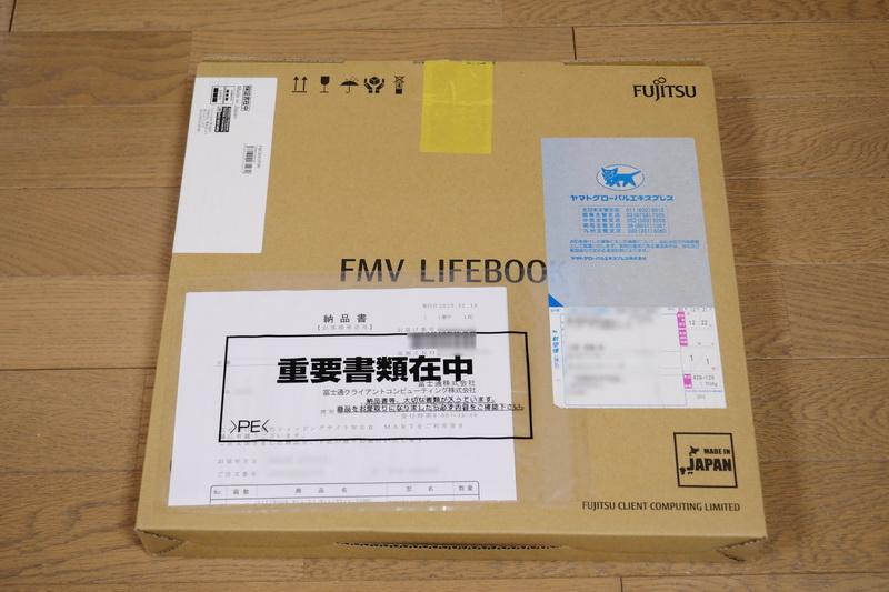 発注からちょうど1週間経った12月22日に無事WU2/E3が自宅に届いた