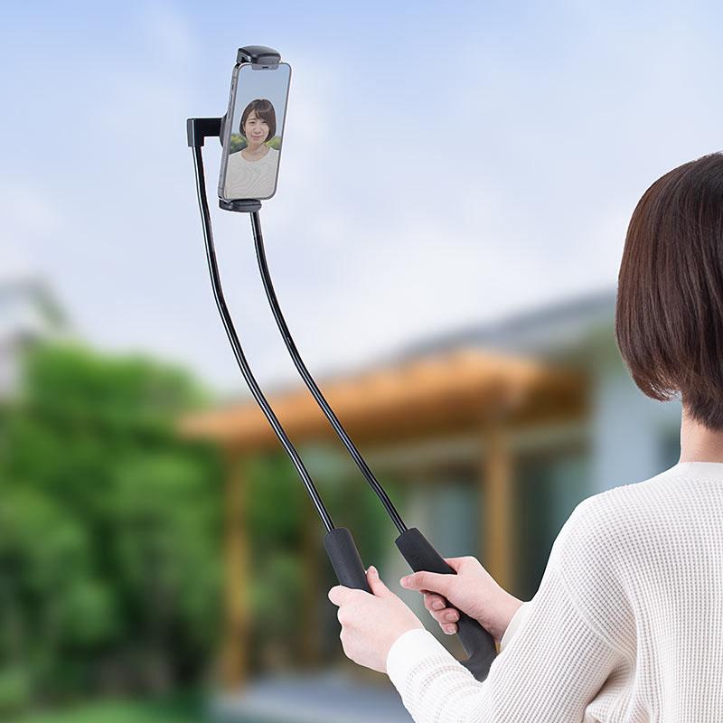 自撮り棒代わりの使用例