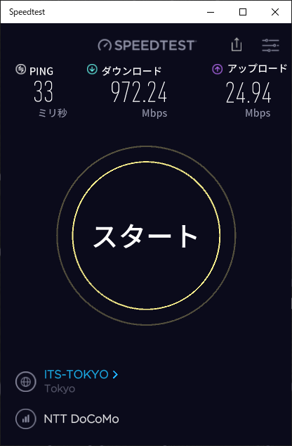 VAIO Z(5G)