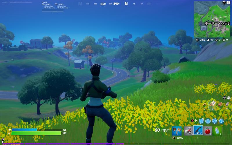 本機で「フォートナイト」をプレイ。この画面はゲーム側が推奨した画質「高」で、実際のプレイでは1段階低い「中」がおすすめだが、動作が不安定になることはない