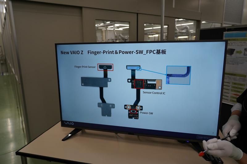 SMT工程、電源ボタン/指紋センサーにICを装着する工程
