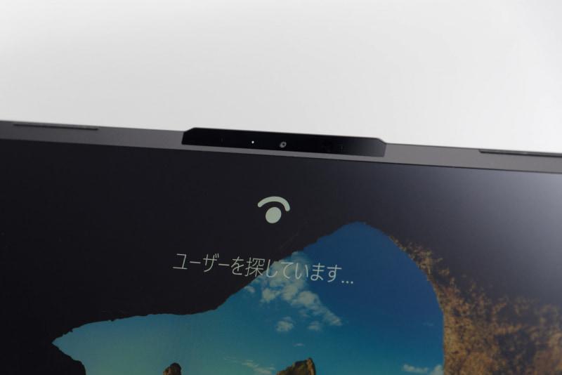 顔認証対応のWebカメラを内蔵
