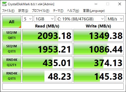 ADATA製SSD「SX6000PNP」