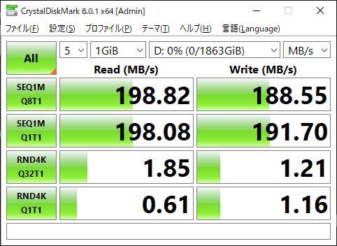 Seagate製HDD「ST2000DM005」