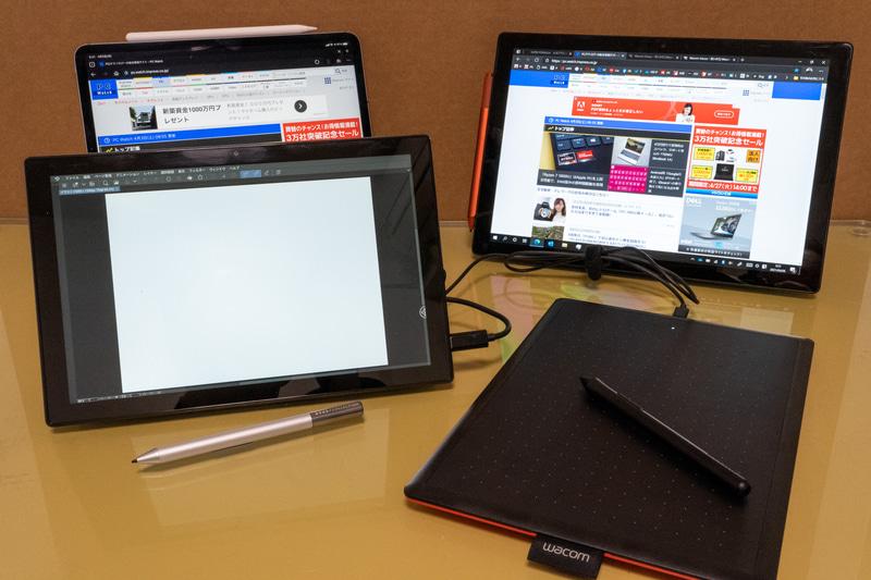 ペンが使えるデバイスは増加傾向にある。SurfaceシリーズならMPPペン、iPad ProならApple Pencilが利用できる、ChromebookならUSIペンが利用できる。ChromebookにはワコムのOne by Wacomが後付けのペンタブレットとして対応する