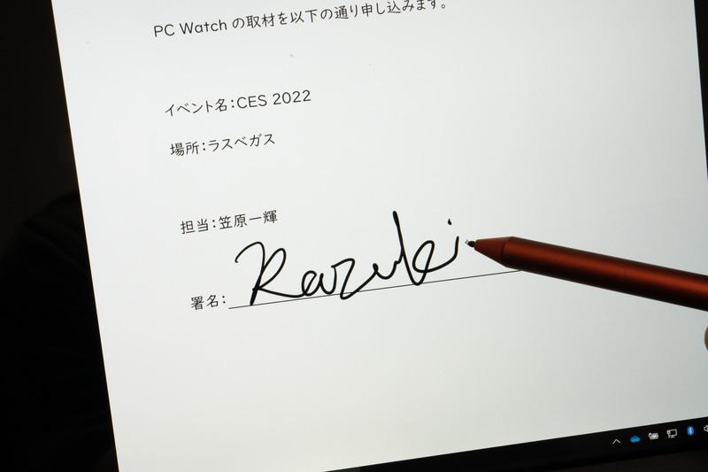 Drawboard PDFを利用してPDFの書類のサインしているところ
