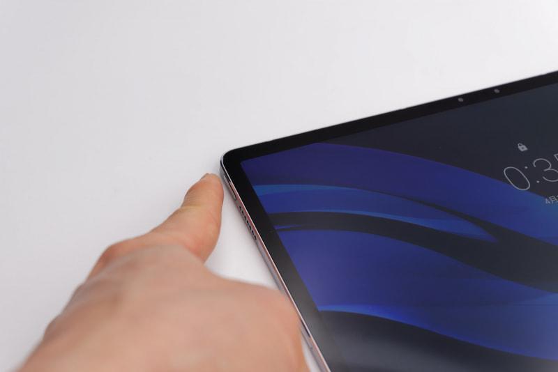 指紋センサーは本体の電源ボタンと一体化している
