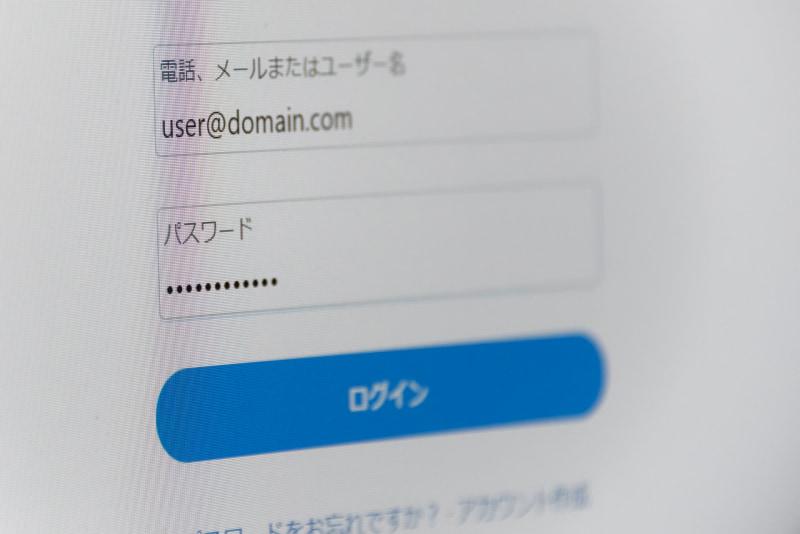 ID/パスワードの管理・利用を楽にするパスワード管理アプリとは?