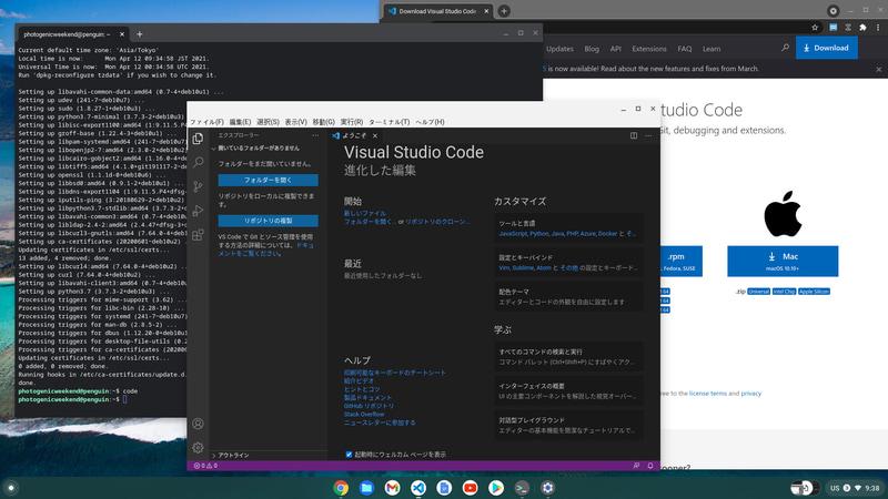 Linux環境。Visual Studio Codeを起動。Microsoftのサイトから.debをダウンロードしインストールできる