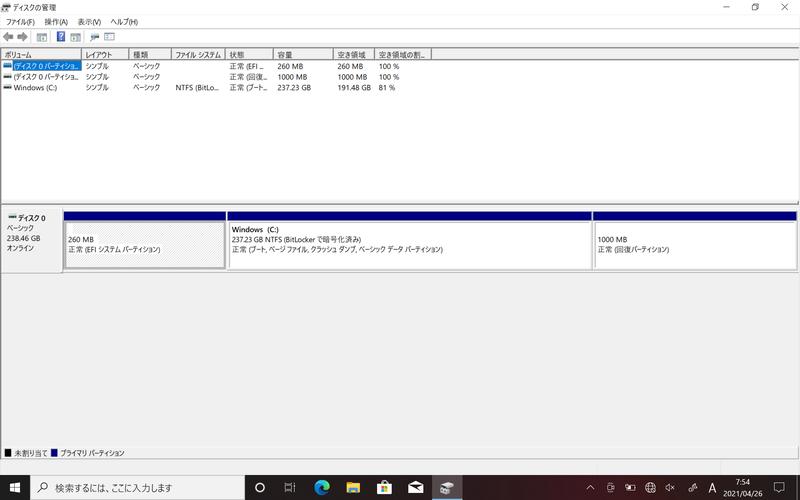 初期化直後のCドライブの空き容量は191.48GB(256GBモデルの場合)