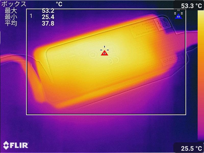 ACアダプタの最大温度は53.2℃