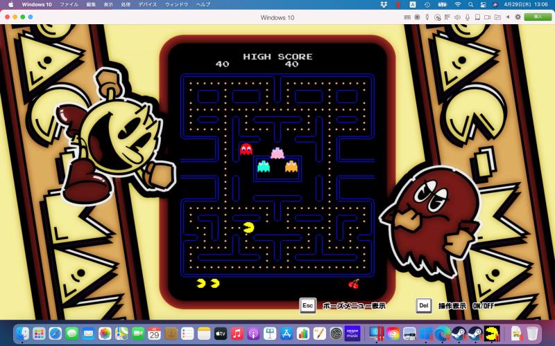 2Dアクションゲームの「ARCADE GAME SERIES:PACMAN」はストレスフリーで懐かしのプレイを楽しめる