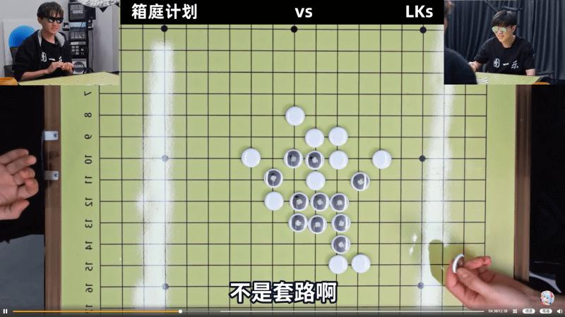 LKs氏の動画より