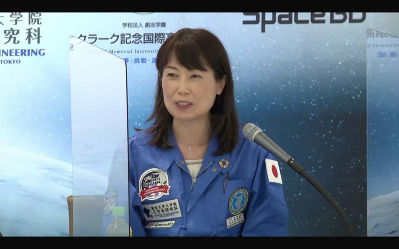 宇宙飛行士 山崎直子氏