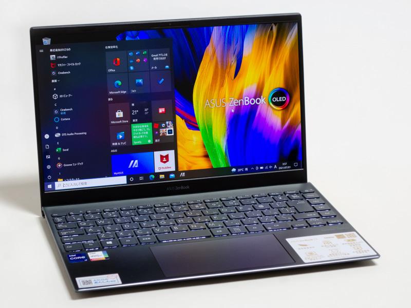 ZenBook 13 OLED UX325EA