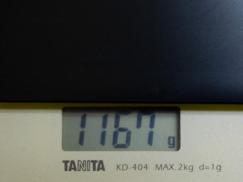 重量は実測で1,167g