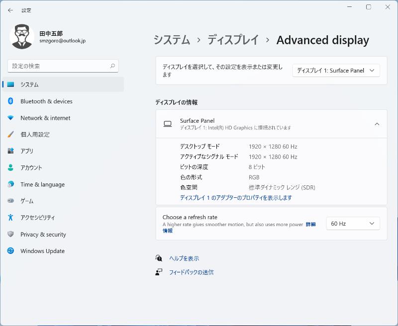 自動HDRやダイナミックHDRに対応。ただし、対応マシンのみ(画面は非対応)
