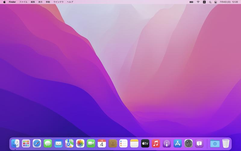 Montereyのデスクトップ画面です。ライトモードとダークモードが用意されています。標準のデスクトップピクチャが変更された以外、Big Surとの大きな違いはないように感じられます