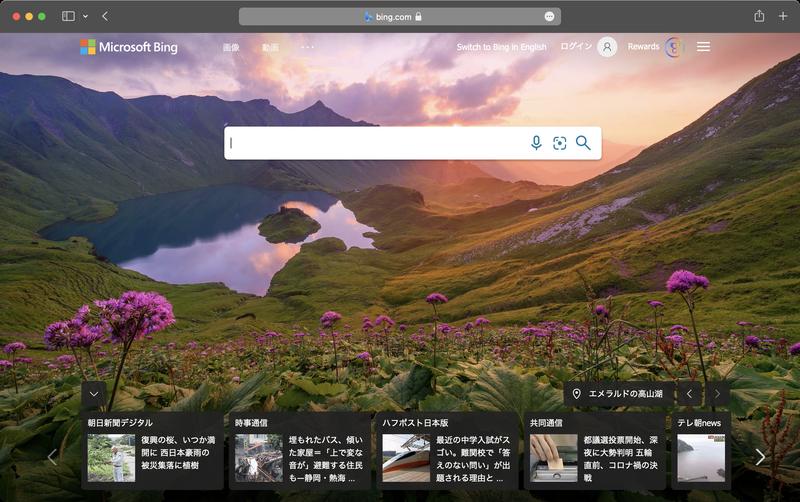 タブバーはWebサイトに設定されているカラーに合わせて色が自動的に変わります。これによりタブバーとWebサイトのデザインが一体化します