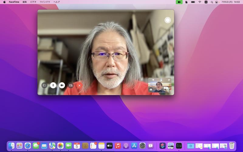 ビデオ通話中に背景をぼかしてくれるポートレートモードは、ビデオ通話中でもオン/オフが切り替えられます。コントロールセンターの[ビデオエフェクト]から操作するのが確実です