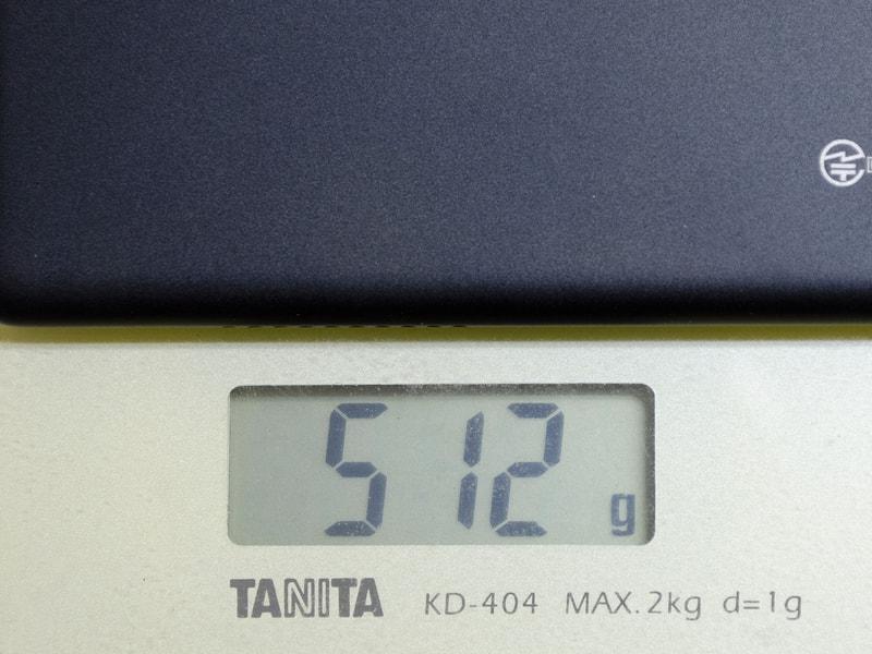 重量は実測で約512g