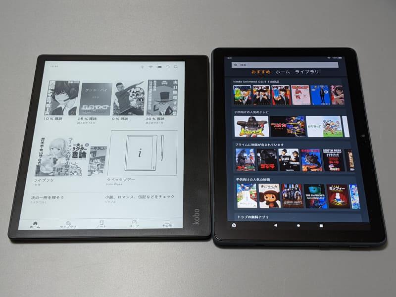 10.1型のFire HD 10(右)との比較