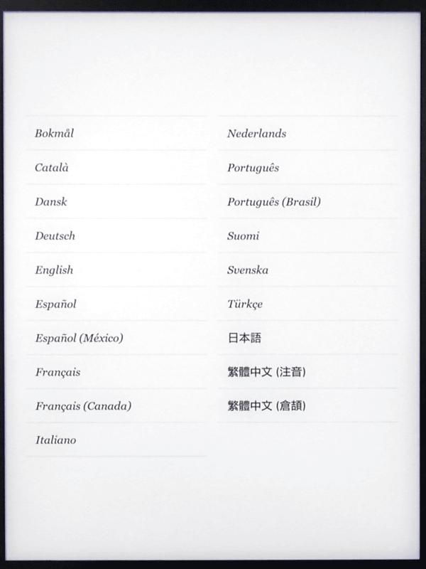 セットアップ開始。まずは言語を選択