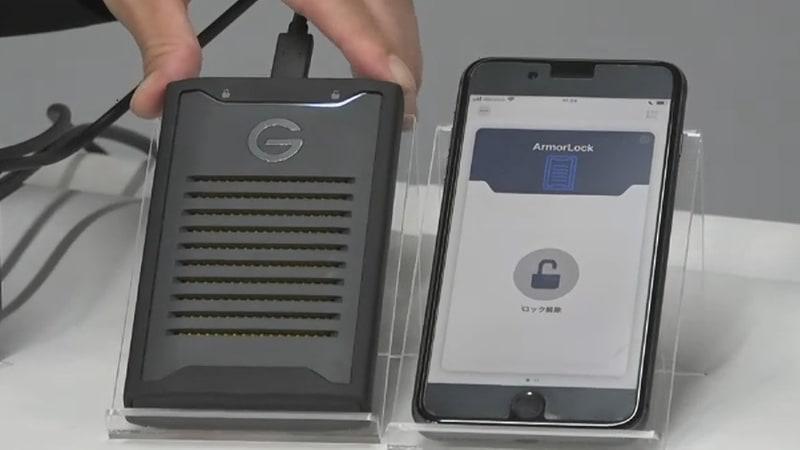 アプリと連携して保護できるG-DRIVE ArmorLock SSD