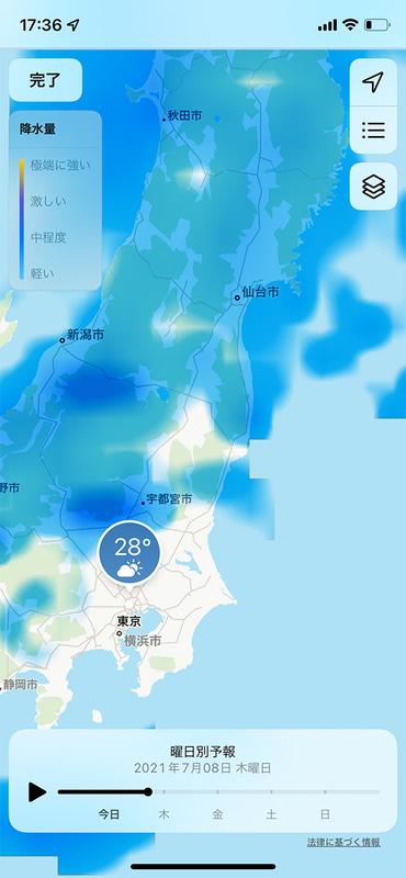 降水量をマップ上で視覚的に確認できる機能も搭載されました。さらに「気温」もマップ上で確認できます