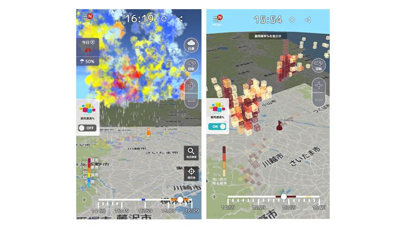 今回の実証実験で表示される「3D雨雲ウォッチ」アプリイメージ