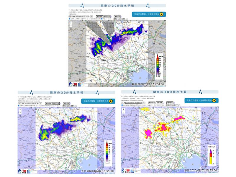 過去の観測データを利用した動作確認の様子。上は2020年9月2日15時54分52秒の観測データ。下はどちらも同日15時45分時点のデータに基づく予測。左下は10分後の予報、右下は10個のアンサンブル予報から10分後に30mm/h以上の強い雨の確率を予測した結果