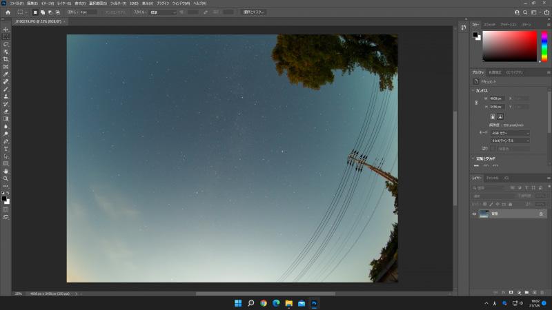 Windows 11で起動したPhotoshop
