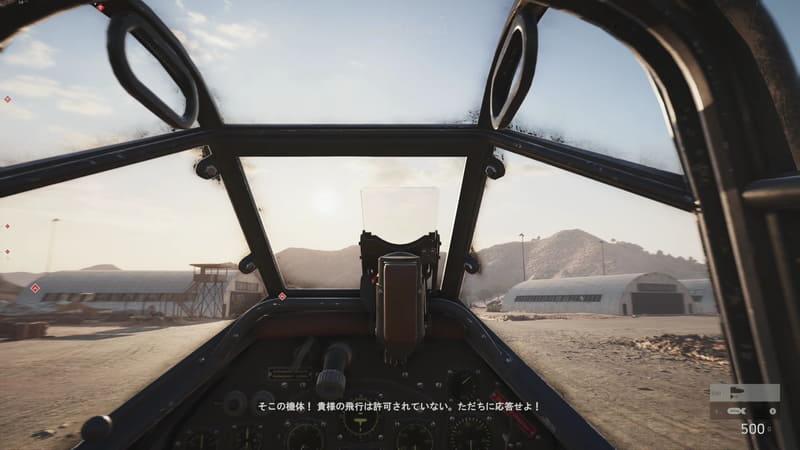 手前に置かれていた飛行機に乗れるか試してみたところ、見事に搭乗成功! これをうまく使って先ほどの基地に爆撃を仕掛けられればこのミッションも楽に終われる! と思ったが、操縦が下手すぎてそのまま墜落! うまくいかないもんだ