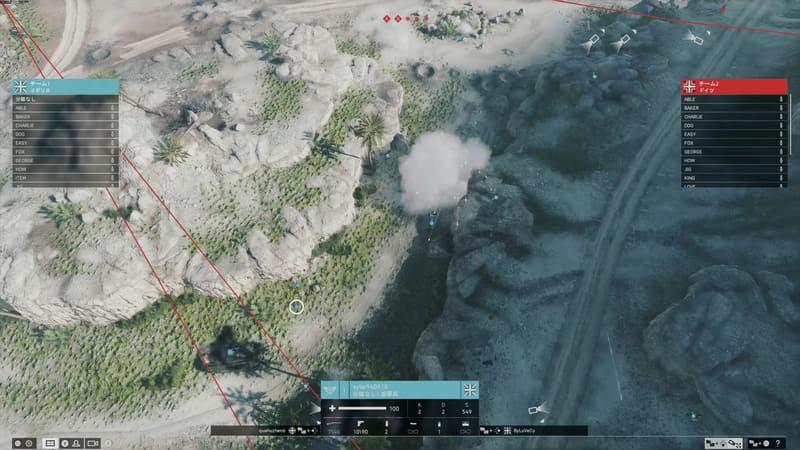サーバーによっては俯瞰で観戦できるモードを解放しているところもあるので、こうした観戦で戦場の様子を見るのも面白い