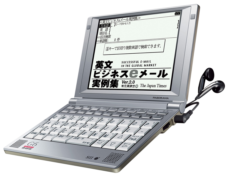 <small>SR-G6100</small>
