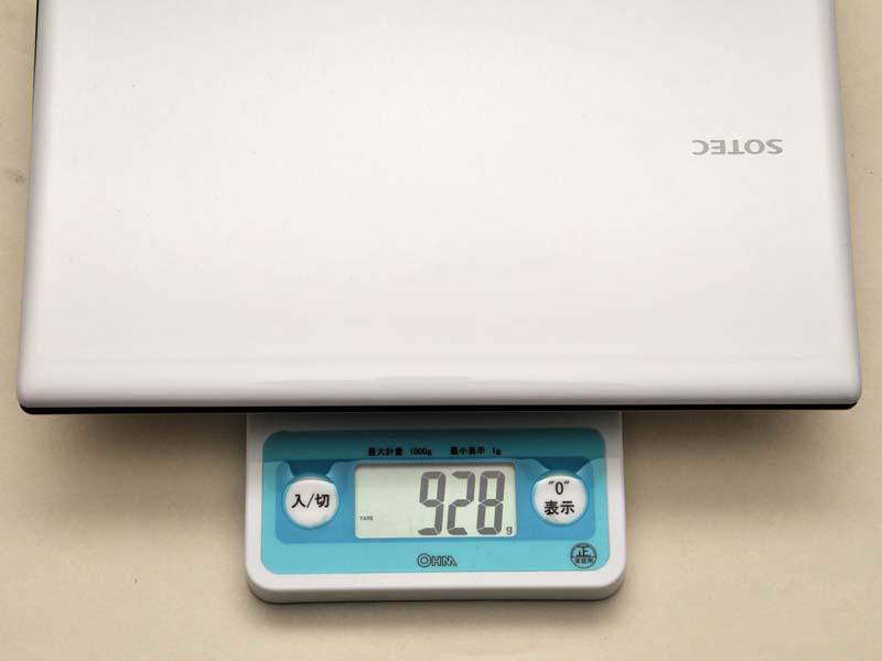 重量は実測では928gだった。メーカースペックよりかなり軽いのは試作機だからかもしれない